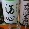 Nadaya - ドリンク写真:飲み比べ