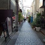 ふぐ料理 玄品 - 自由が丘駅、正面口から右手の細い路地を入ると石畳の道が・・・