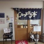 じょっぱり亭 - 建物内の入口