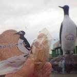 梅月 - 鳥にちなんでオロロンの街、オロロンサブレー