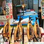 益田商店 元祖朽木屋 - 浜焼き鯖