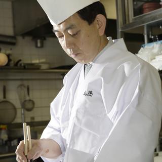 真心を込めた料理でお客様を幸せに。大いなる志を満たす料理人