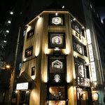 居酒屋三蔵 - ヨドバシ沿いで目立つ外観
