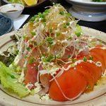 妙孝 - 海鮮サラダ