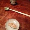 八起 - 料理写真: