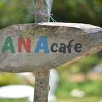 ハナカフェ - 看板が可愛いです。