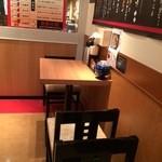 徳福 - 2名様用のテーブル席!