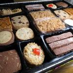 デメル - クッキー詰め合わせ