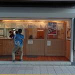 神田達磨 - 外観