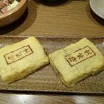 海坊主 - 卵焼き(海坊主の焼き印付)