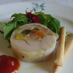 ロニオン - お子さまランチの前菜