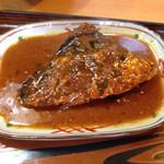 のれん - 鯖の味噌煮
