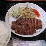 26315302 - ステーキ定食 1,300円