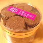ムッシムパネン - チョコレートクッキー
