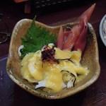 アジト - さらしくじら酢味噌
