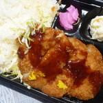 ヤバクネ - 料理写真:とんかつ弁当