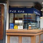26332257 - アイス最中の店頭販売窓口、いつも人が絶えません
