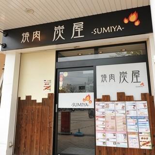 南海本線尾崎駅より徒歩5分とアクセスも良好!!