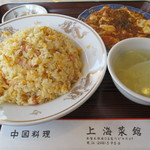 上海菜館 - 麻婆豆腐と焼飯 750円