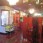 上海菜館 - 入口には御土産コーナーも