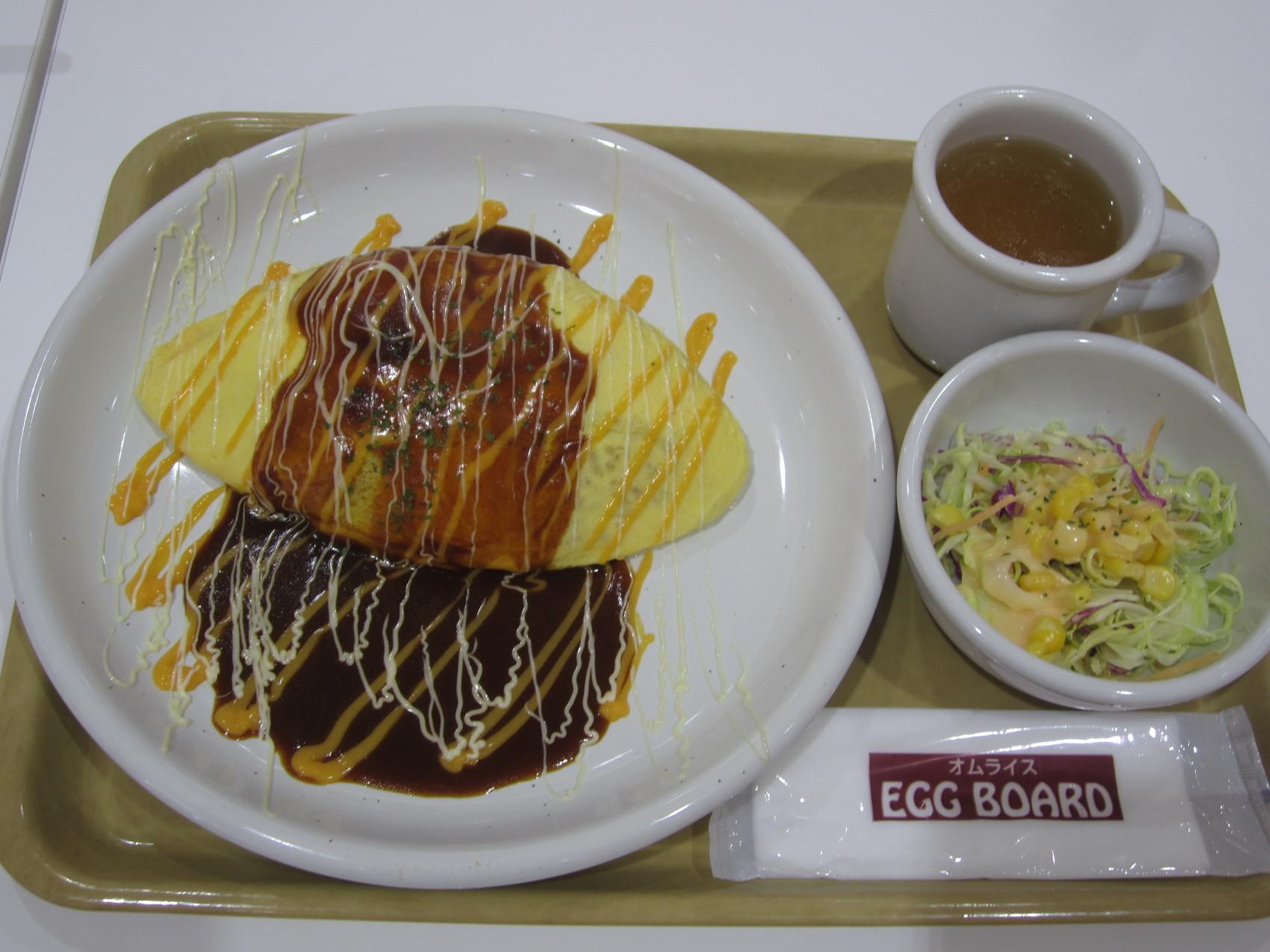 エッグボード リソラ大府店
