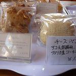 ヘルシーハウスやさい畑 - くるみパンとチーズパン(各¥150)