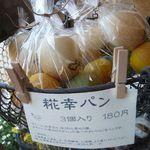 糀幸 - 料理写真:糀幸パン(¥180)