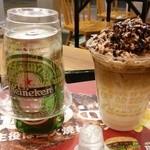 バーガーキング - ハイネケン400円とBKチョコクリームモカ390円