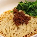 飄香 - 正宗担々麺