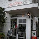 カフェテラスR - お店の入口