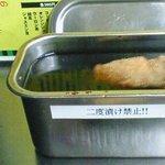串カツ甲子園 - 二度漬け禁止^^