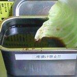串カツ甲子園 - キャベツもソースで
