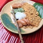平野屋 - しんこ餅