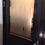 カフェ・ゾエ - 扉の前に到着‼︎