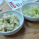 Motsuyaoonishi - ポテトサラダ&セロリの浅漬け