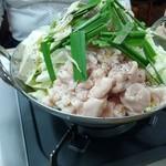 Motsuyaoonishi - 塩もつ鍋