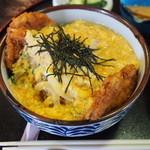 季節の風 蔵 - かつ丼(アップ)