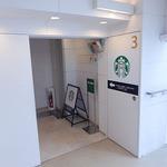 スターバックス・コーヒー - 4階の入口