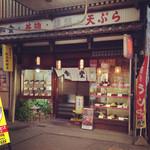 岡田屋 - レトロな雰囲気の店構え