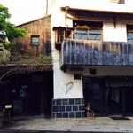 ボンベイバザー - 古民家の脇に入口。