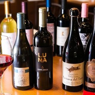 豊富なワインの品揃え!