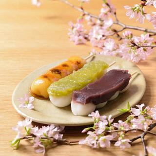 武平作だんご - 料理写真: