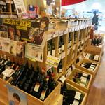 グラシアス - ワインがたくさん!