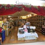 グラシアス - 伊丹空港内にあるワインショップです!