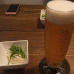 煖 - お通し、生ビール
