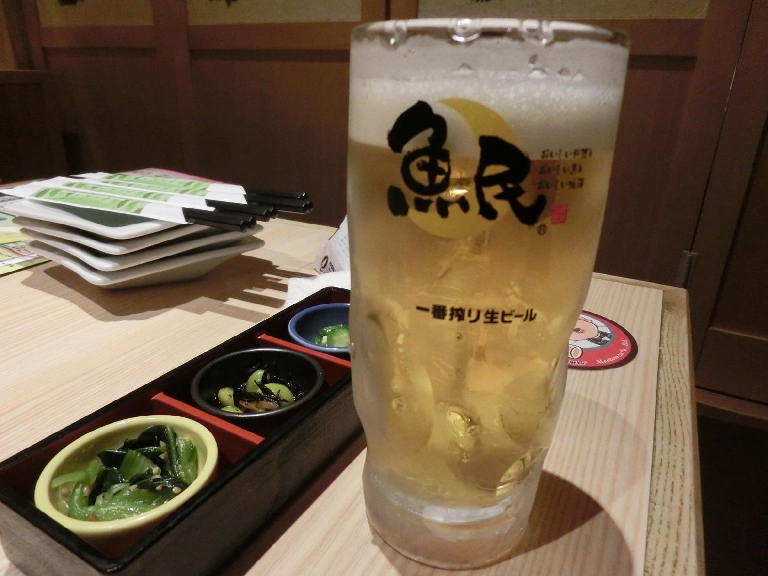 魚民 長浜東口駅前店
