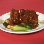 周香港飯店 - 豚の角切り煮込み