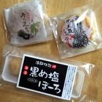 田村菓子舗 - 「うにまんじゅう(110円)」、「四ツ太鼓(110円)」、「黒め塩ぼーろ(190円)」。ぼーろは今は無き『三崎漁師物語り』とのコラボ品でしたが、今も作られてるんですね~