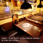 プングム - 1,2名様テーブル席となります。
