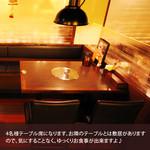 プングム - 3,4名様テーブル席となります。